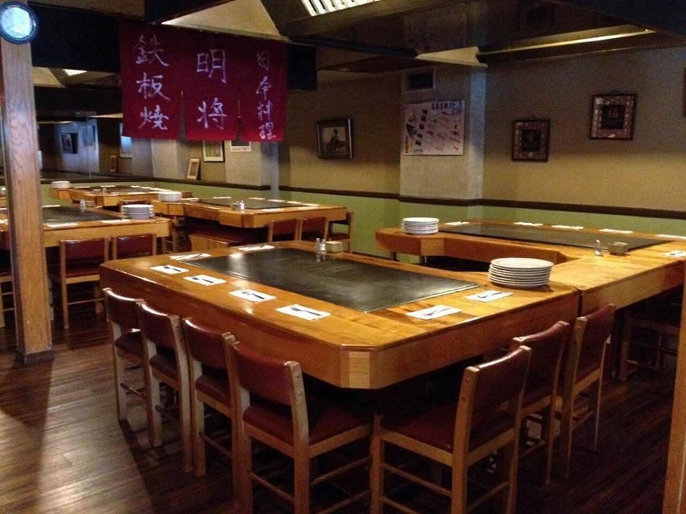 Table japonaise chauffante table basse japonaise for Salle a manger japonaise